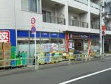 セイジョー上町駅前店