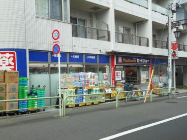 セイジョー上町駅前店の画像1