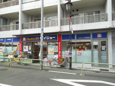 セイジョー上町駅前店の画像2