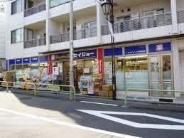 セイジョー上町駅前店の画像3