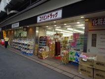 コクミンドラッグ笹塚駅店