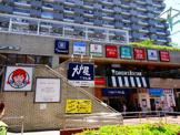 笹塚ショッピングモールTWENTY ONE