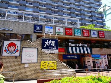 笹塚ショッピングモールTWENTY ONEの画像1