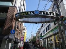 幡ヶ谷 西原商店街