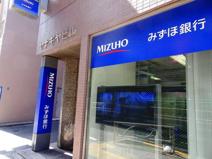 みずほ銀行 幡ヶ谷駅前出張所(ATM)