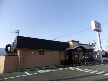 おおぎやラーメン 宇都宮下栗店の画像1