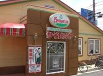 サイゼリヤ西早稲田店