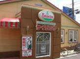 サイゼリヤお茶の水駅前店