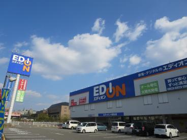 エディオン 大蔵谷店の画像1