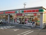 サンクス 伊川谷店