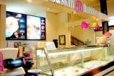 サーティワンアイスクリーム 飯田橋ラムラ店