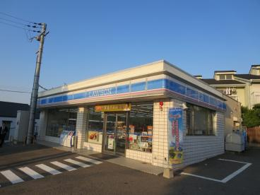 ローソン 大津和店の画像1