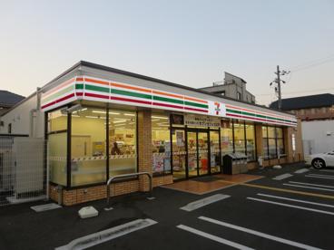 セブンイレブン 有瀬店の画像1