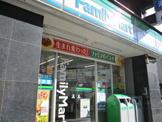 ファミリーマートMYS杉本町駅前店