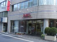 (有)金子総本店