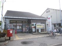 奈良西大寺郵便局