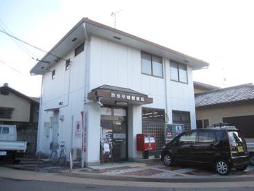 奈良平城郵便局の画像1