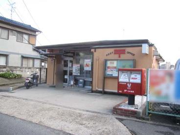 奈良秋篠郵便局の画像1