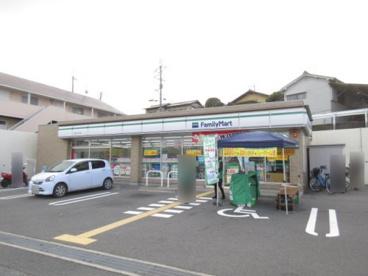 ファミリーマート 奈良中山町店の画像1