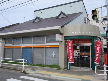 高津橋郵便局の画像1
