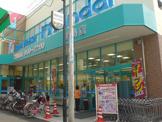 (株)万代 田島店
