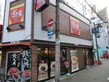 すき家 難波元町店の画像1