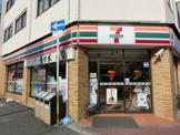 セブン−イレブン大阪大国3丁目店