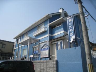 清水内科医院の画像1