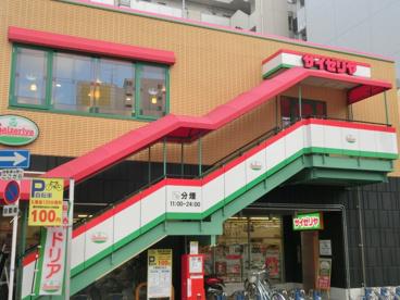 サイゼリヤ 恵美須町駅前店の画像1