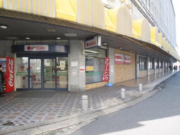 近商ストア 西大寺店の画像1