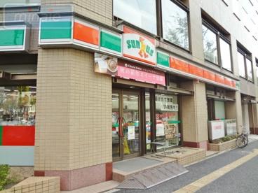サンクス船橋湊町店の画像1