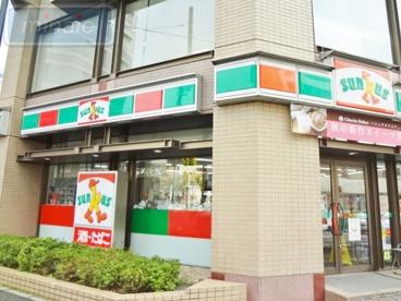サンクス船橋湊町店の画像2
