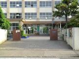 足立区立 鹿浜第一小学校