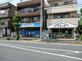東京洪誠病院附属鹿浜クリニック