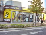 トレジャーファクトリースタイル船橋店