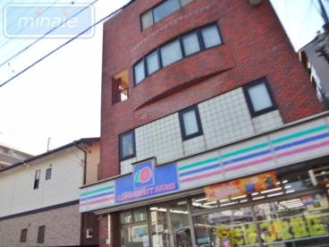 コミュニティ・ストアはまだや店の画像1