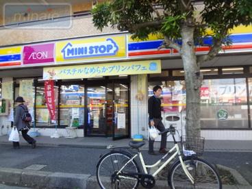 ミニストップ船橋山野町店の画像2