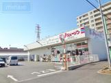 ジェーソン 船橋山野町店