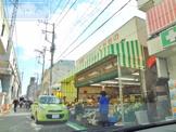 (有)川野商店