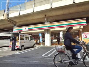 セブンイレブン船橋本中山2丁目店の画像1