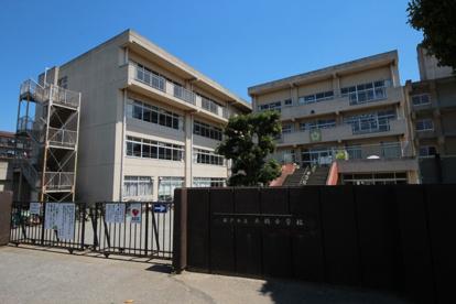 大橋小学校の画像1