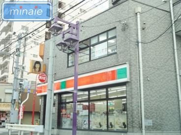 サンクス下総中山駅北口店の画像1