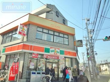 サンクス下総中山駅北口店の画像2