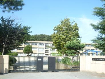 高木小学校の画像1