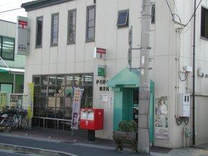 伊丹緑ヶ丘郵便局の画像1