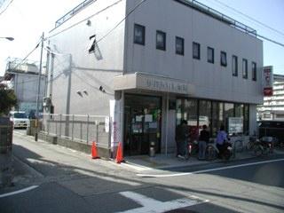 伊丹西野郵便局の画像1