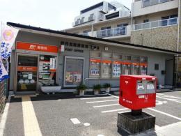 伊丹昆陽郵便局の画像1