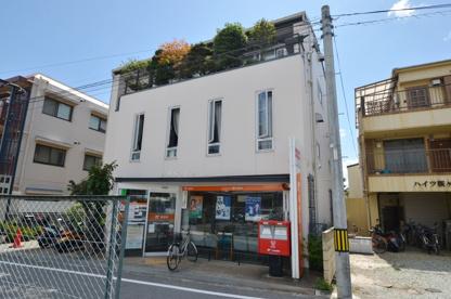 伊丹桜ケ丘郵便局の画像1