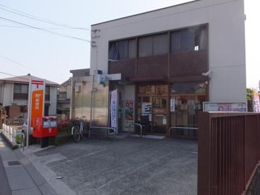 伊丹船原郵便局の画像1