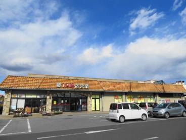 スーパーオータニ江曽島店の画像1